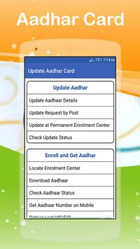 Check Aadhar Card Status Online poster