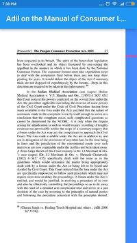 Consumer Laws in Pakistan Adil apk screenshot