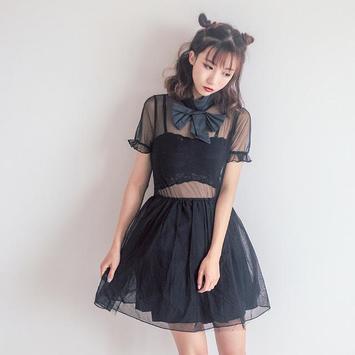 Adorable Dresses screenshot 1