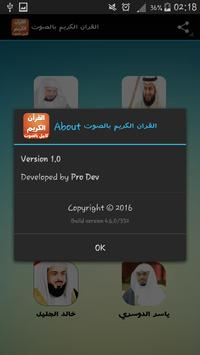 اغاني عبدالمجيد عبد الله  2016 screenshot 1