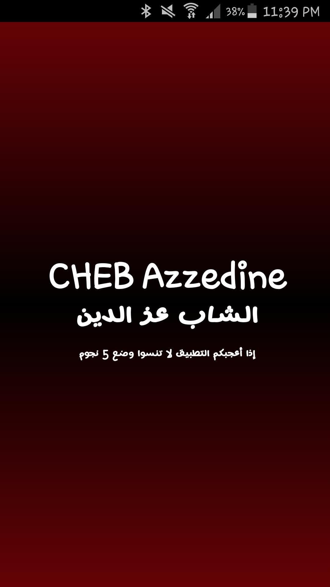 AZZEDINE GRATUITEMENT MCHITE TÉLÉCHARGER L PARIS CHEB 2011