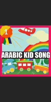 Arab Kid Song poster