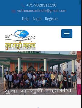 Youth Mansuri Federation screenshot 1