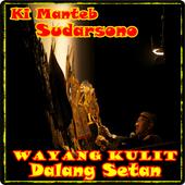 WK Ki Manteb Sudarsono icon