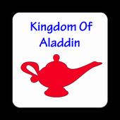 Kingdom Of Aladdin icon