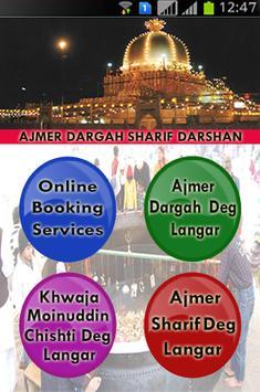 Ajmer Dargah Sharif Darshan screenshot 1