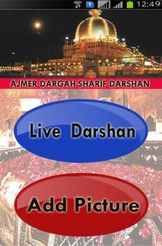 Ajmer Dargah Sharif Darshan screenshot 2