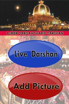 Ajmer Dargah Sharif Darshan screenshot 7