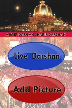 Ajmer Dargah Sharif Darshan screenshot 5
