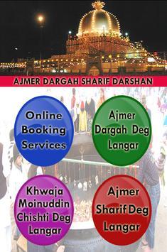 Ajmer Dargah Sharif Darshan screenshot 6