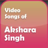 Video Songs of Akshara Singh icon