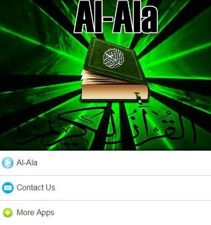 Surah Al - Ala Mp3 for Android - APK Download