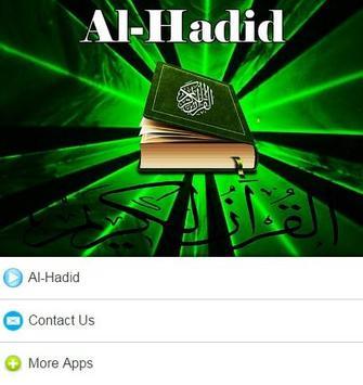 Surah Al - Hadid Mp3 poster