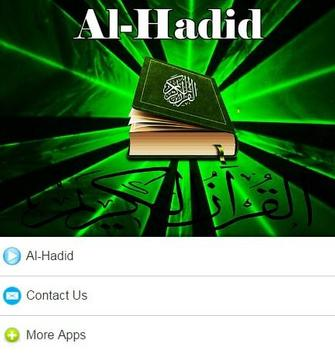 Surah Al - Hadid Mp3 screenshot 9