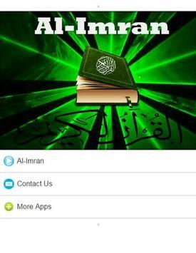 Surah Al - Imran Mp3 poster