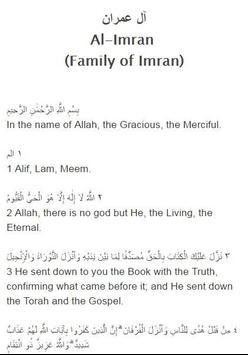 Surah Al - Imran Mp3 screenshot 11