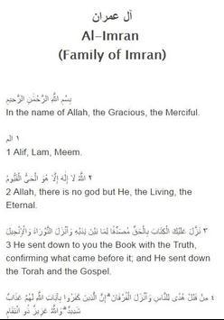 Surah Al - Imran Mp3 screenshot 5