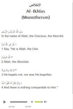 Surah Al - Ikhlas Mp3 screenshot 5