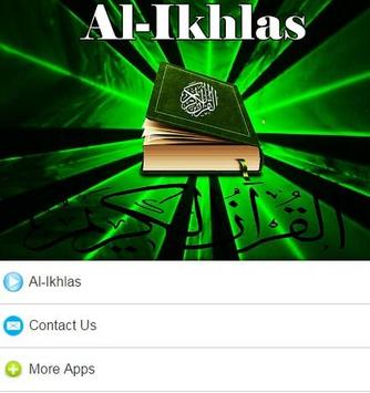Surah Al - Ikhlas Mp3 poster