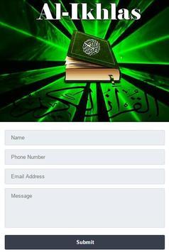 Surah Al - Ikhlas Mp3 screenshot 1