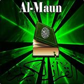 Surah Al - Maun Mp3 icon