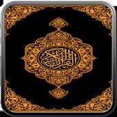 Al Quran Read icon