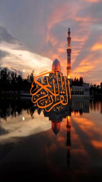 Al Quran Read poster