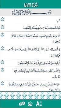 Al Quran Read screenshot 4
