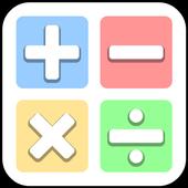 Digital India Education Maths icon