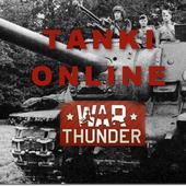 Tanki online  War thunder icon