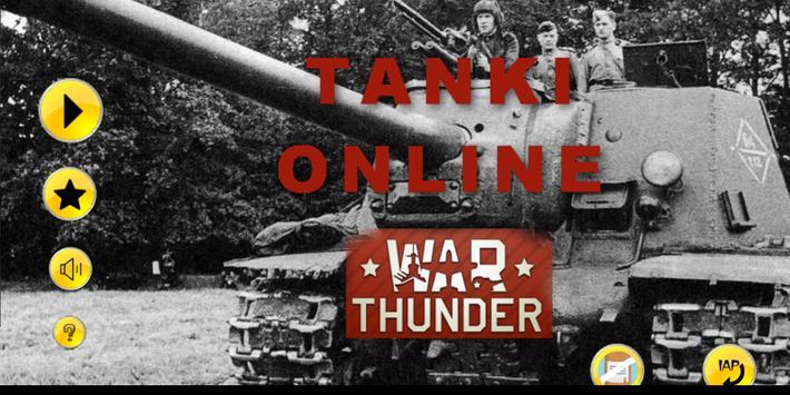 Tanki online  War thunder poster