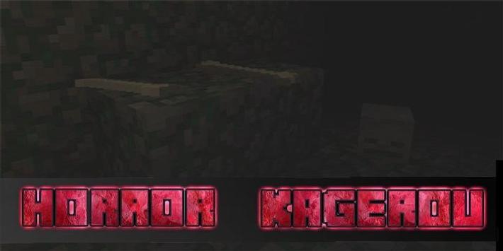 Map Kagerou Horror for MCPE apk screenshot
