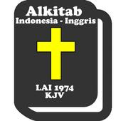 Alkitab Indonesia Inggris icon