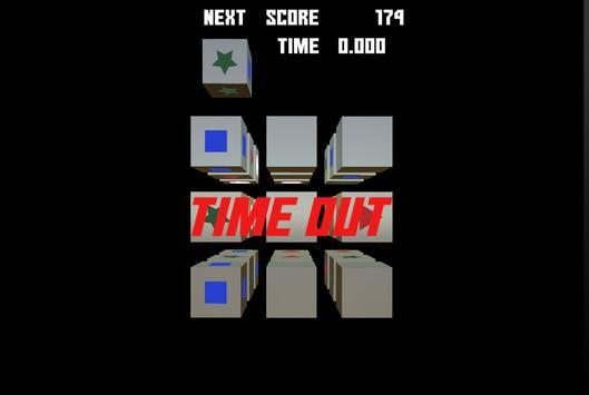 Cubong apk screenshot