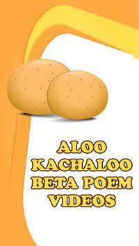 Aloo Kachaloo Beta Kahan Gaye The - Hindi Poem poster