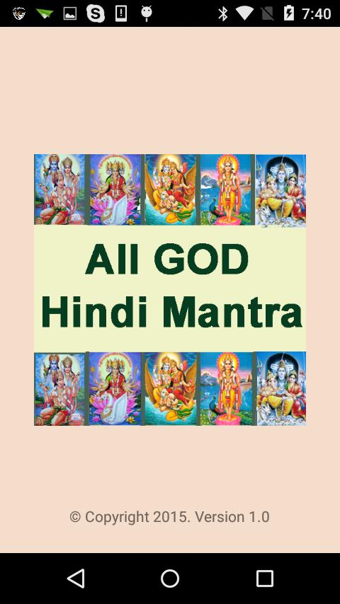 All Hindu God Mantra In HINDI for Android - APK Download