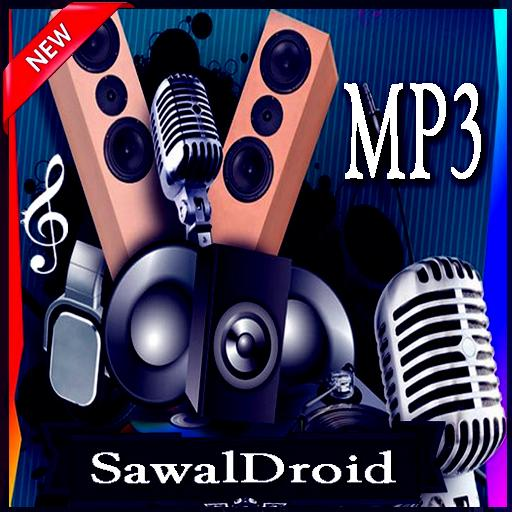 All Songs Maher Zain Mp3 for Android - APK Download