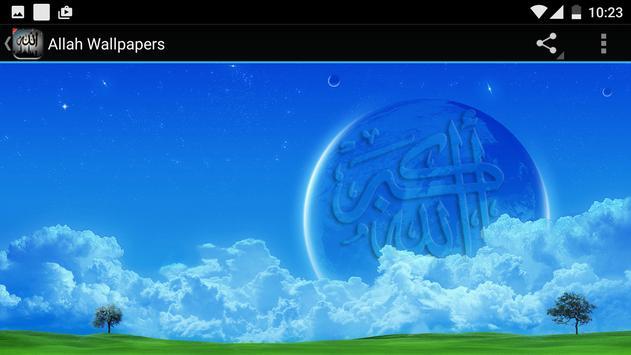 Allah Wallpaper screenshot 13