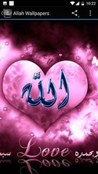 Allah Wallpaper screenshot 4