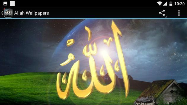 Allah Wallpaper screenshot 9