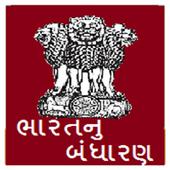 Bhartiy Bandharan Gujarati icon