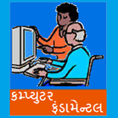 Computer Fundamental Gujarati icon
