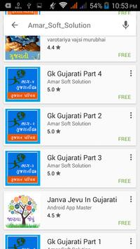 Computer Fundamental Gujarati apk screenshot