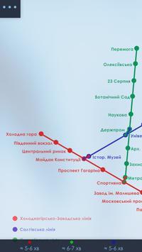 Kharkiv Metro screenshot 2