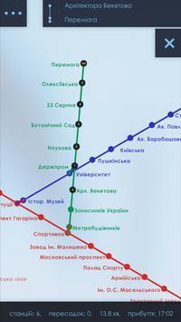 Kharkiv Metro screenshot 4