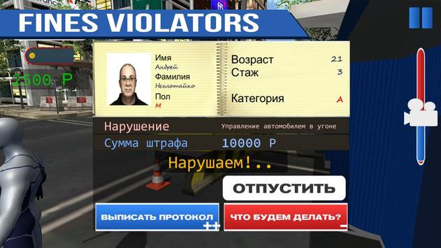 Amazing Traffic Spider PRO apk screenshot