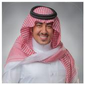 هب البراد ل عبدالعزيز العليوي icon