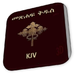Amharic Bible KJV 3D Ethiopian