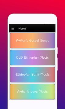 Amharic Video Songs & Music Videos 2018 screenshot 1