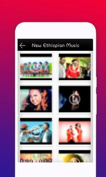 Amharic Video Songs & Music Videos 2018 screenshot 2